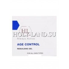 Восстанавливающий гель / Holy Land Age Control Rebuilding Gel 50ml