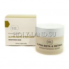 Осветляющая маска / Holy Land Alpha Beta Retinol Brightening Mask 50ml