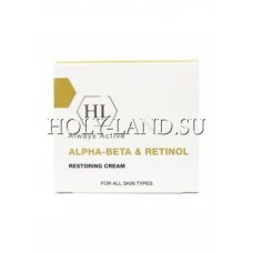 Восстанавливающий крем / Holy Land Alpha Beta Retinol Restoring Cream 250ml