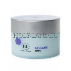 Питательная маска / Holy Land Azulene Mask 250ml