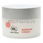 Крем для массажа / Holy Land Massage Cream 250ml