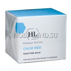 Укрепляющий Бальзам / Holy Land Calm Red Nighttime Strengthening Balm 50ml