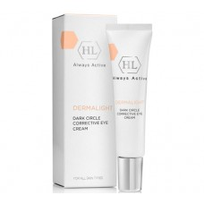 Корректирующий крем под глаза / Holy Land DermaLight Dark Circle Corrective Eye Cream 15ml