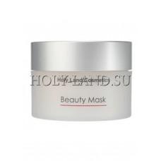 Сокращающая маска Бьюти / Holy Land Beauty Mask 250ml