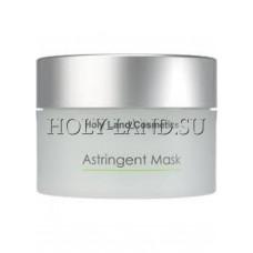 Сокращающая маска Астригент / Holy Land Astringent Mask for Oily Skin 250ml
