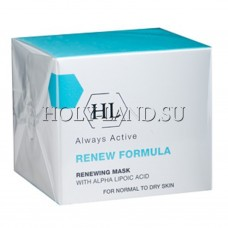 Сокращающая маска / Holy Land Renew Formula Renewing Mask 50ml