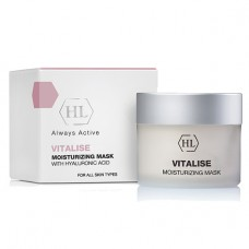 Увлажняющая маска / Holy Land Vitalise Moisturizing Mask With Hyaluronic Acid 50ml